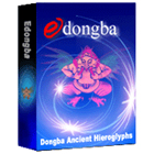 Edongba lets you use Donba hieroglyphs and Geba symbols in all of your software applications.