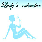 Lady's Calendar (PC) Discount