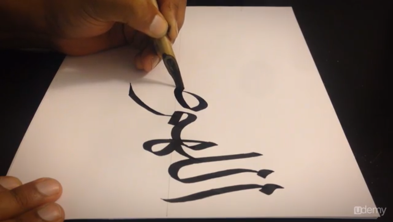 A Beginner's Guide to Arabic Calligraphy Screenshot