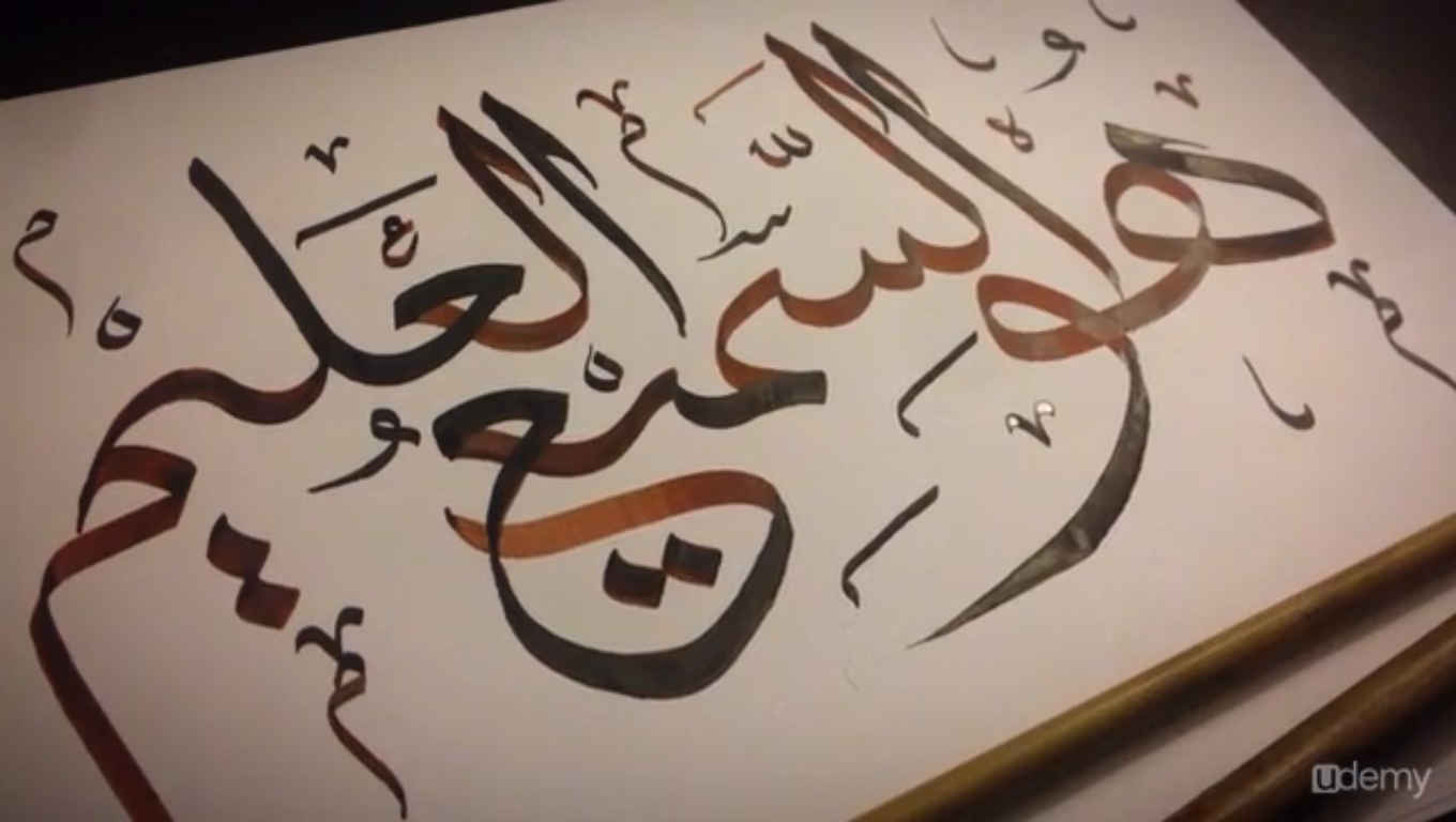 A Beginner 39 S Guide To Arabic Calligraphy Learning And Courses