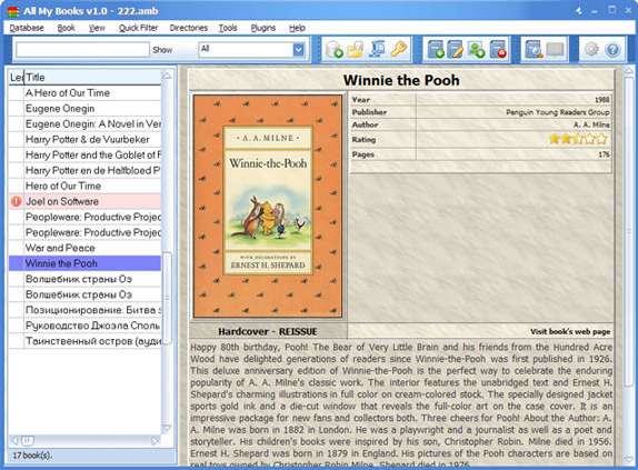 All My Books 4.x, Cataloging Software Screenshot