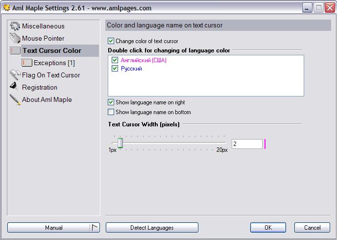 Software Utilities, Aml Maple Screenshot