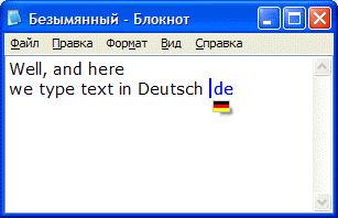 Aml Maple, System Tweaker Software Screenshot