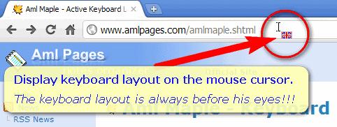 Aml Maple, Software Utilities Screenshot