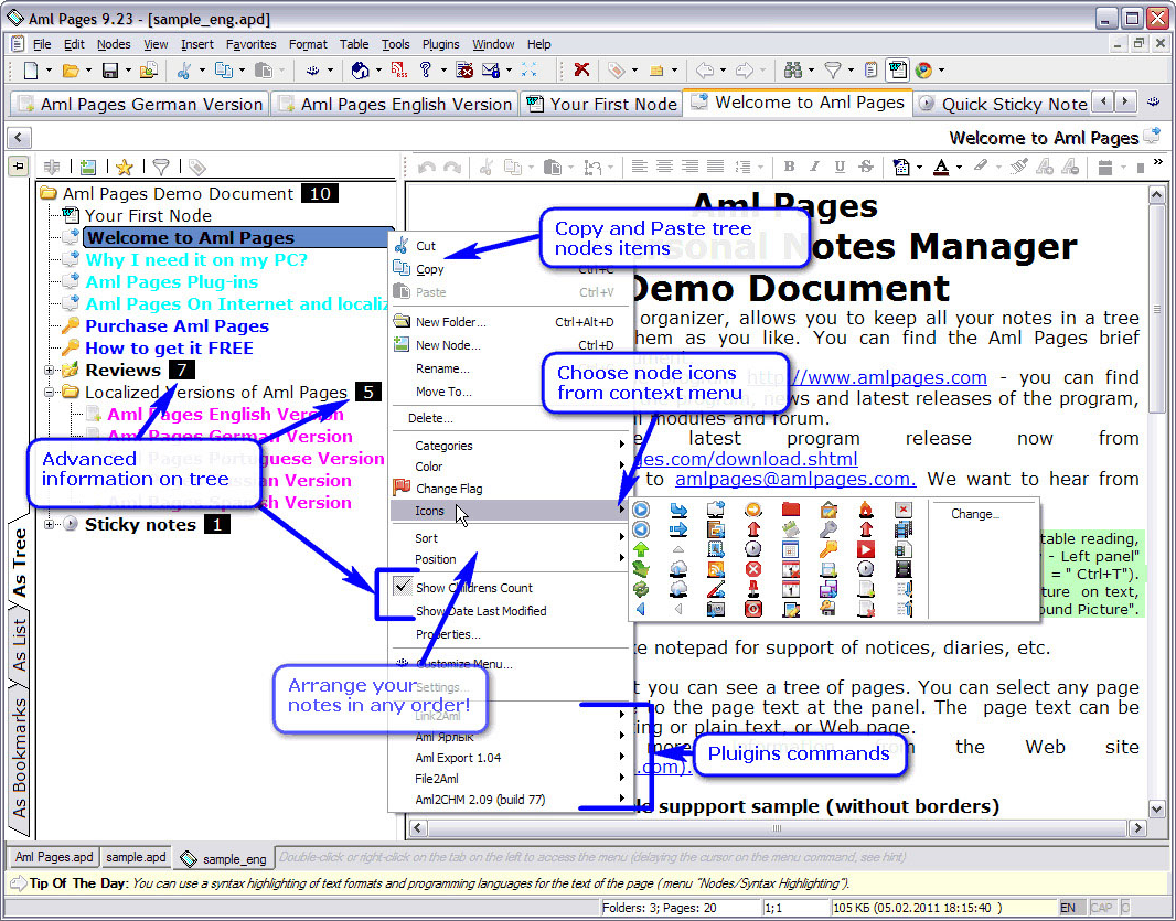 Aml Pages Home License, PIM Software Screenshot
