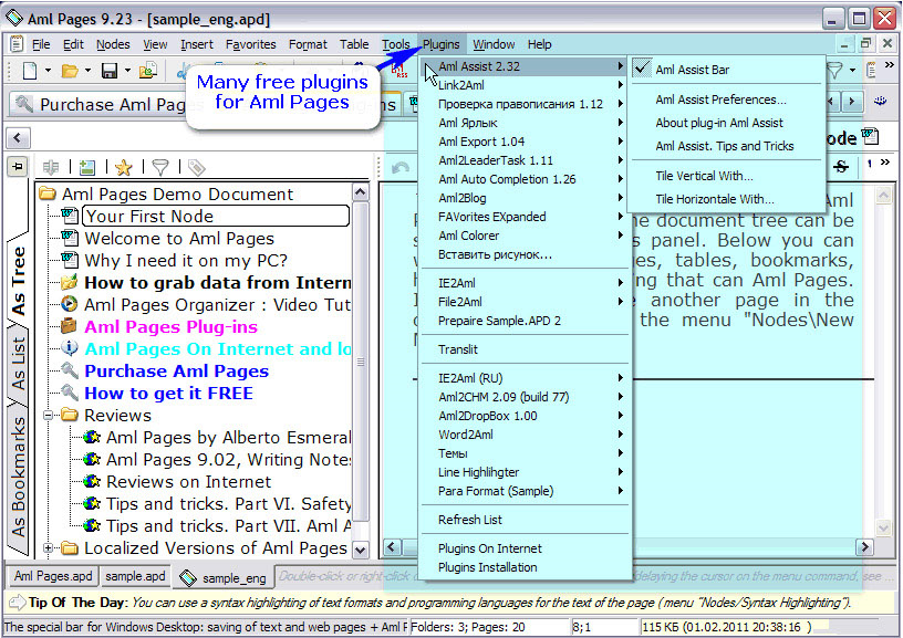 Productivity Software, PIM Software Screenshot