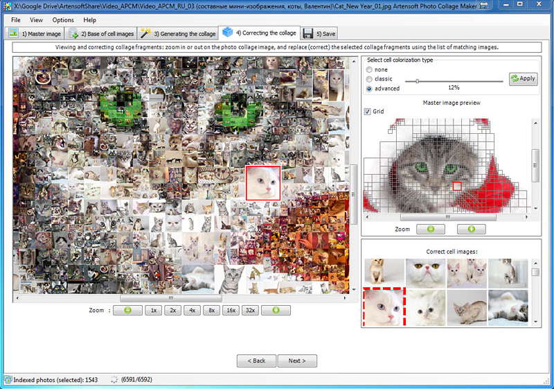 Photo designer software for pc