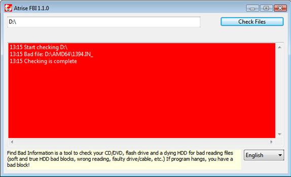 Atrise FBI Personal, Software Utilities Screenshot