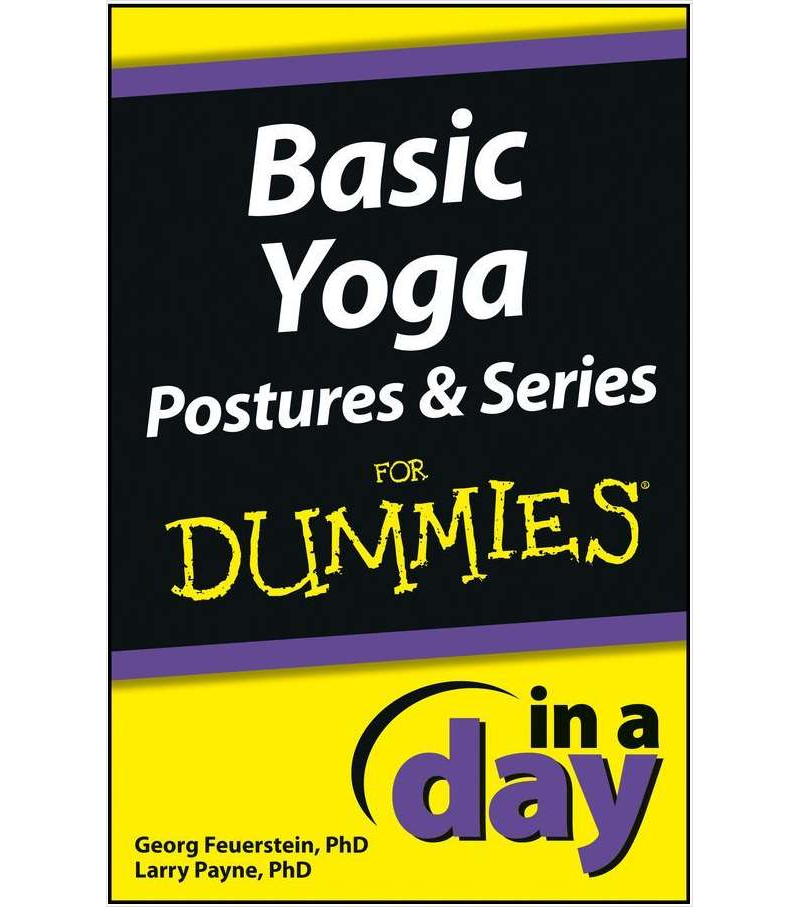 Basic Yoga Postures and Series in a Day for Dummies (Valued at $3.99!) Screenshot