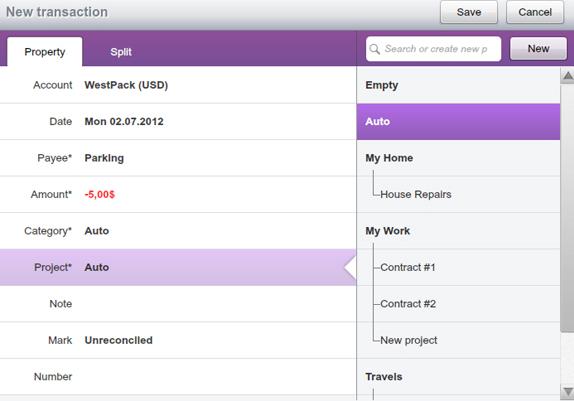 Cash Organizer Desktop, Finance Software Screenshot