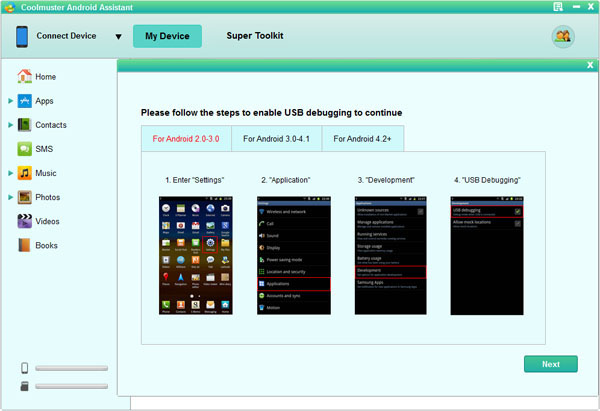 Coolmuster Android Assistant + Lab.Fone for Android Bundle (Management and Recovery), Security Software Screenshot