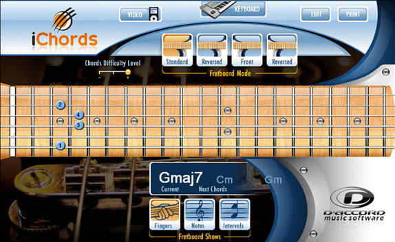Music Software Screenshot
