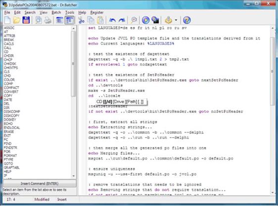 Dr.Batcher, Word Processing Software Screenshot