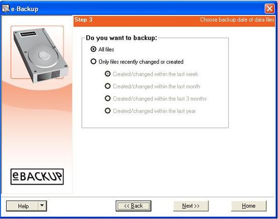 e-Backup, Backup Files Software Screenshot