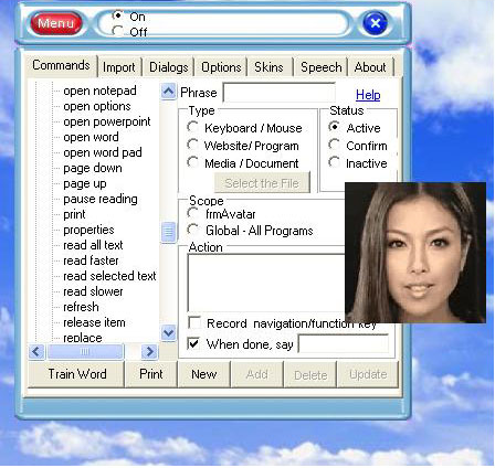 e-Speaking Voice and Speech Recognition Software Screenshot