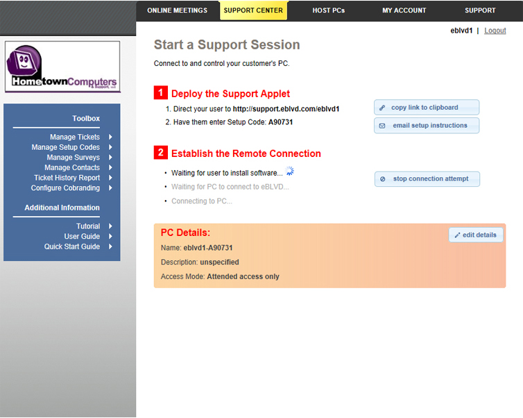 eBLVD Support Center HelpDesk, Software Utilities Screenshot