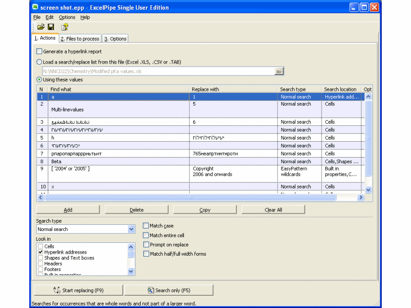 ExcelPipe Search and Replace for MS Excel Screenshot