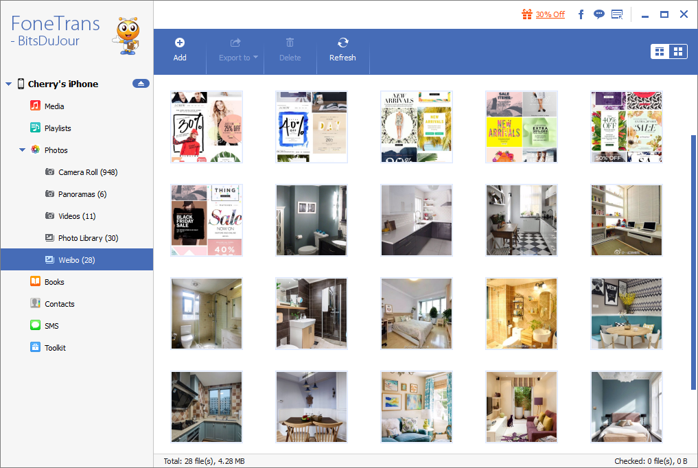 File Sync Software Screenshot