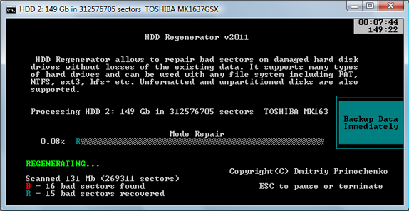 HDD Regenerator Screenshot