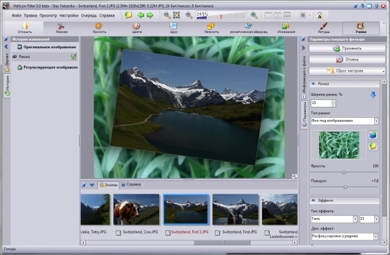 Design, Photo & Graphics Software, Helicon Filter Screenshot
