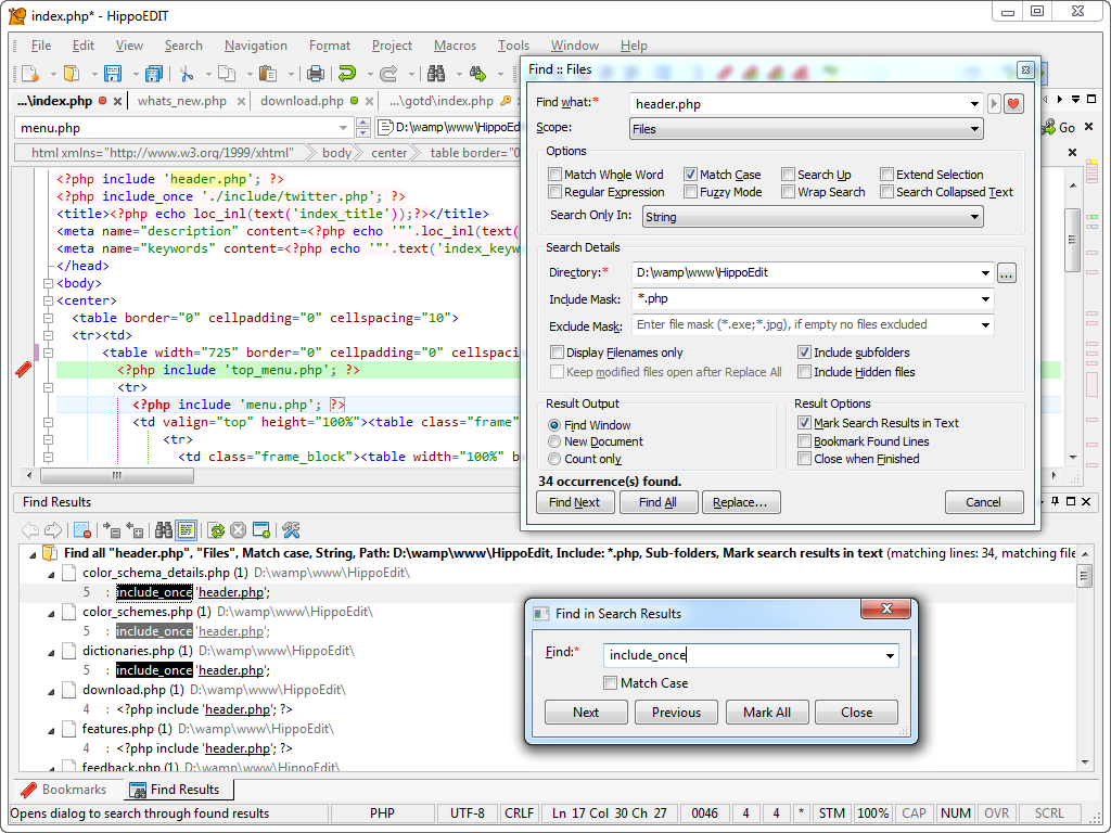 Code Editor Software Screenshot