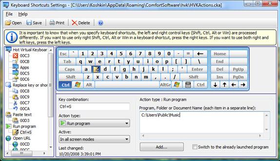 Typing Software, Hot Virtual Keyboard 4.0 Screenshot