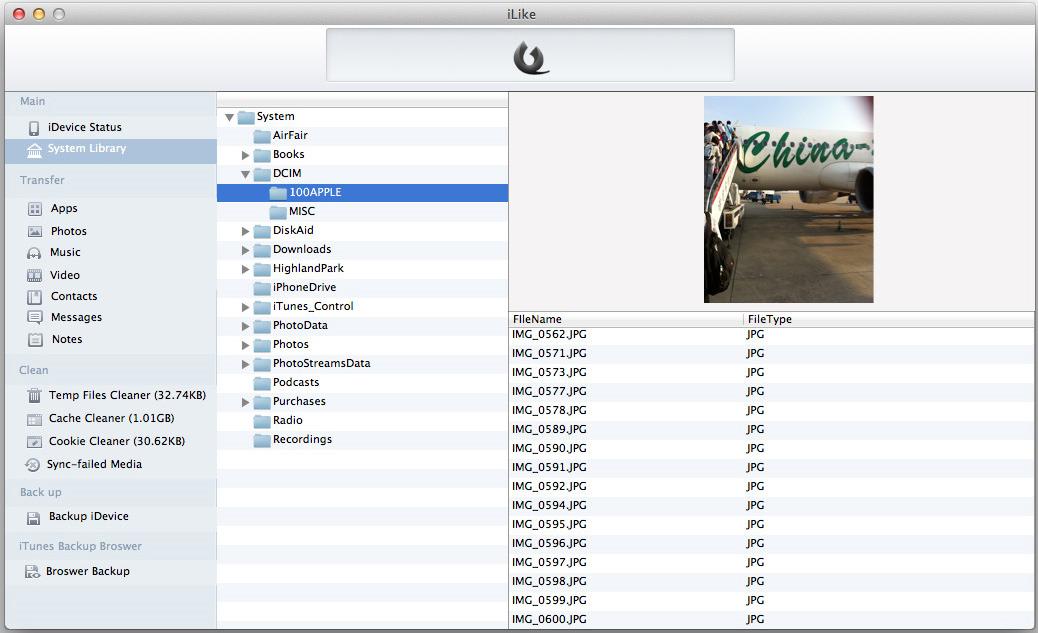 iLike, Other Utilities Software Screenshot