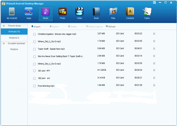 Backup and Restore Software Screenshot