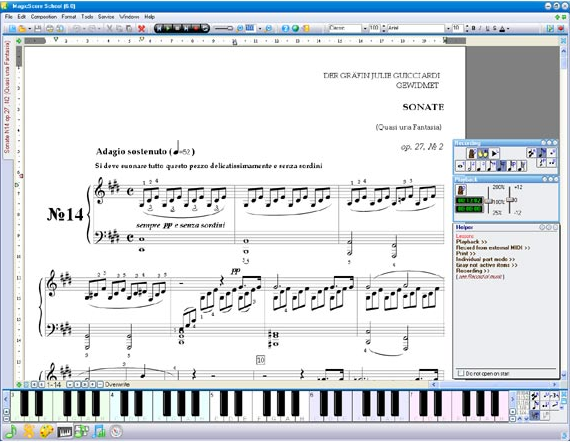 Recording Studio Software Screenshot