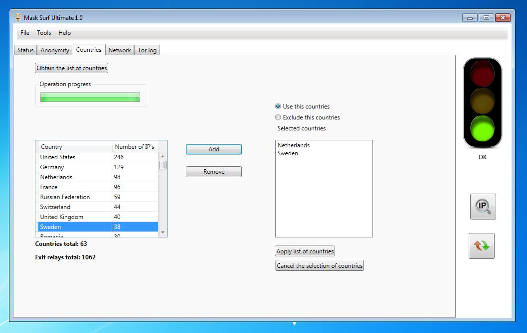 Mask Surf Ultimate, Internet Security Software Screenshot