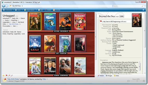 MediaMan, Cataloging Software Screenshot