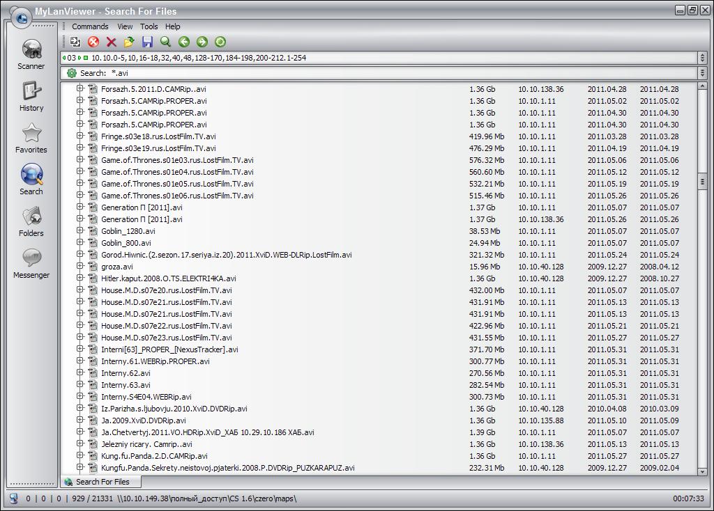 MyLanViewer Screenshot