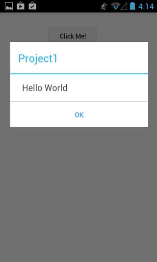 NSB/AppStudio, Development Software Screenshot
