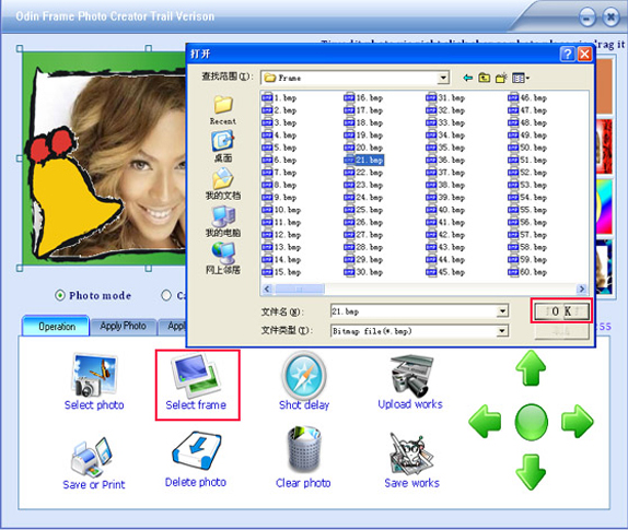 Odin Frame Photo Creator - Photo Editing Software Discount for