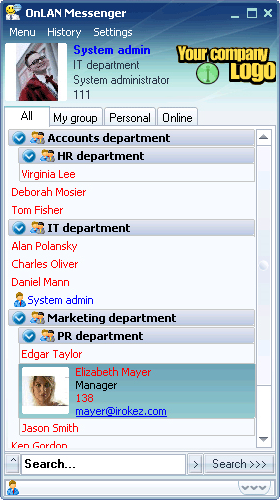 OnLAN Messenger Screenshot