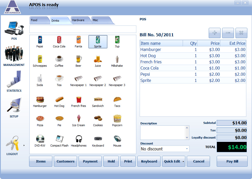 POS Software Screenshot