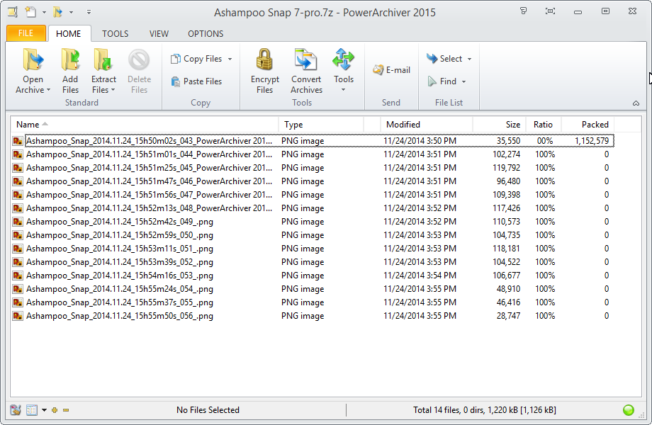 PowerArchiver 2016 Standard, Software Utilities Screenshot