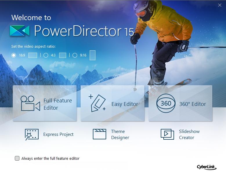 PowerDirector Screenshot