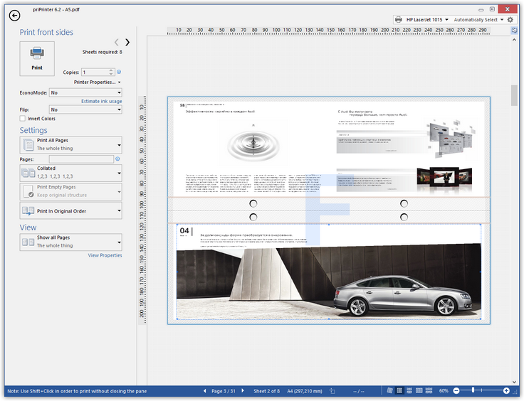 Printing Software Screenshot