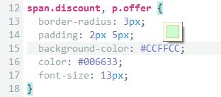 Rapid CSS 2015 Screenshot 12
