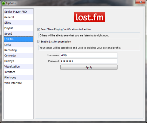 Audio Player Software Screenshot