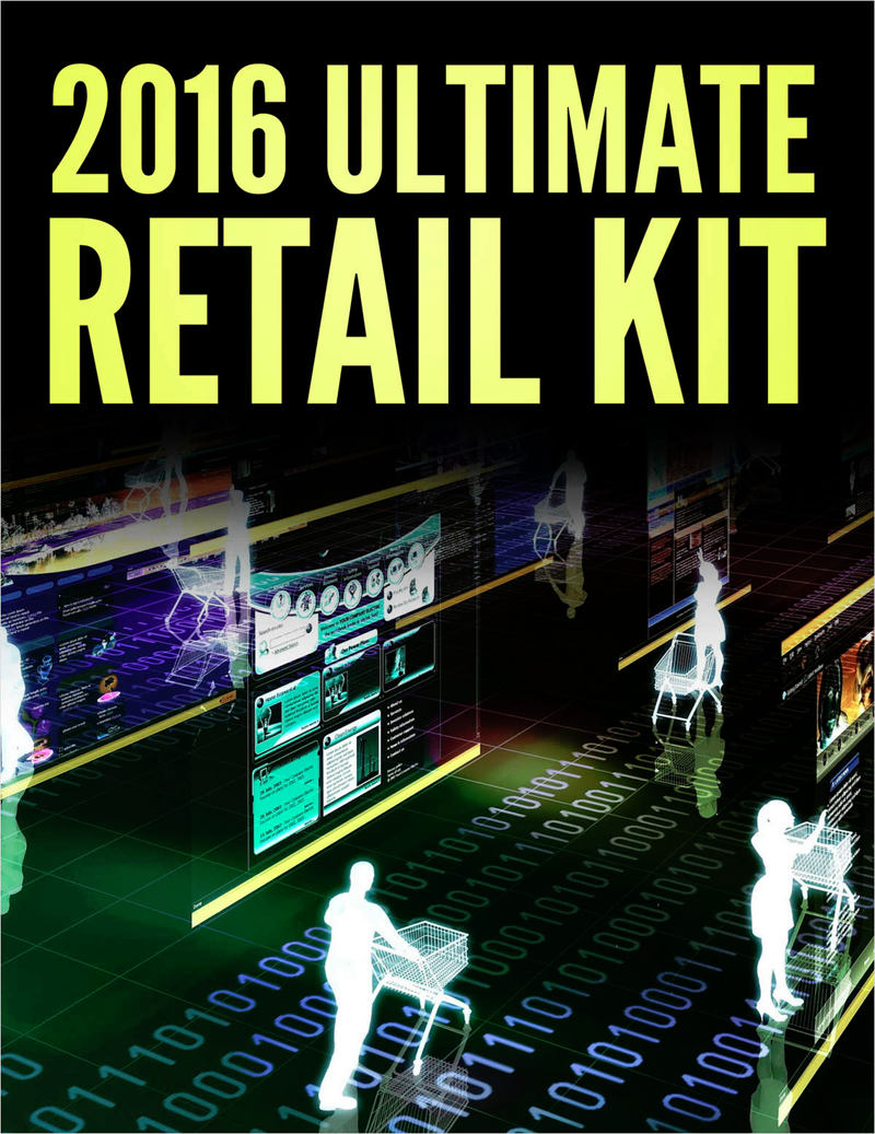 The 2016 Ultimate Retail Kit Screenshot