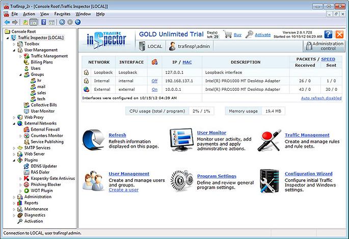 Traffic Inspector + Kaspersky Gate Antivirus Screenshot