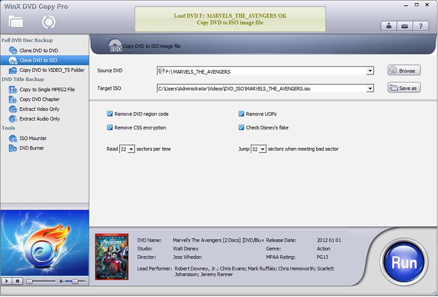 DVD Copy Software Screenshot
